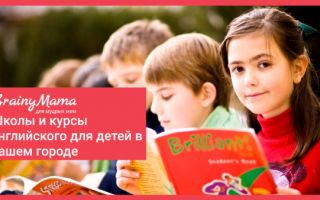 ТОП школ английского языка для детей и подростков в Тольятти