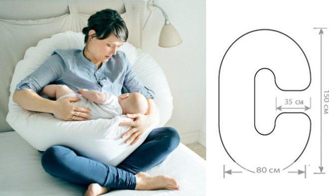 Подушка для кормления детей C-форма