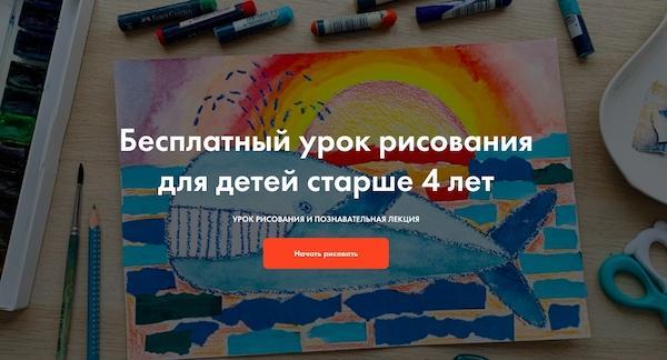 Онлайн школа рисования Артлайнер