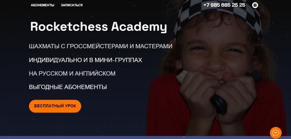 rocket chess