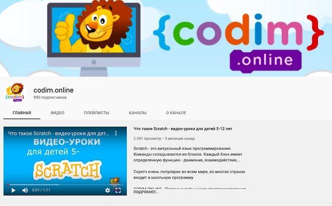 codim.online
