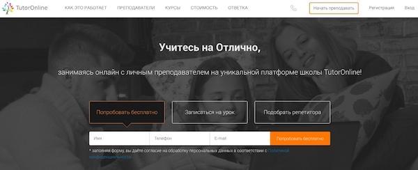 ТОП-10 онлайн-школ/курсов по подготовке к ЕГЭ по обществознанию