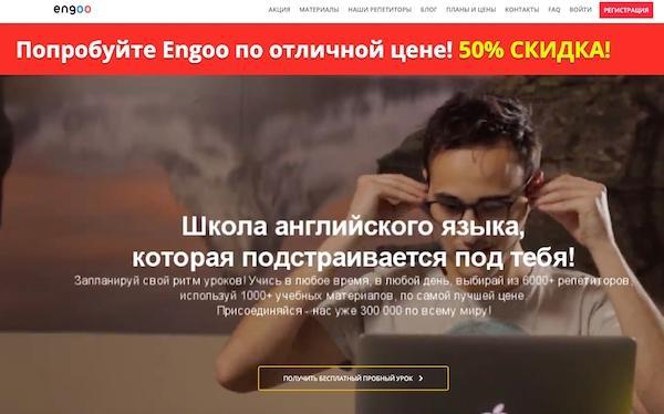 ТОП-5 онлайн-школ/курсов для путешественников