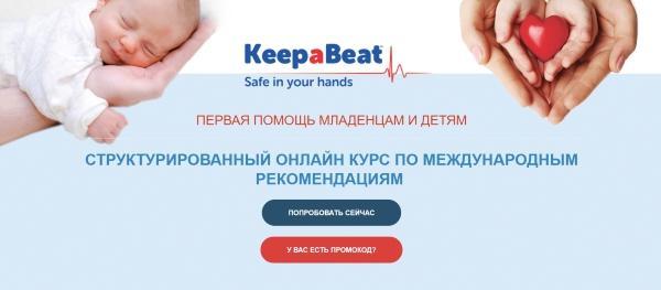 keep a beat https://school.citykids-family.ru/keepabeat
