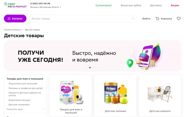 ТОП-10 интернет-магазинов детских колясок