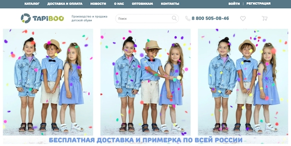 ТОП-15 интернет-магазинов детской обуви