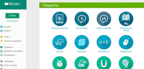ТОП-9 ресурсов, на которых вы найдете репетитора по русскому языку онлайн